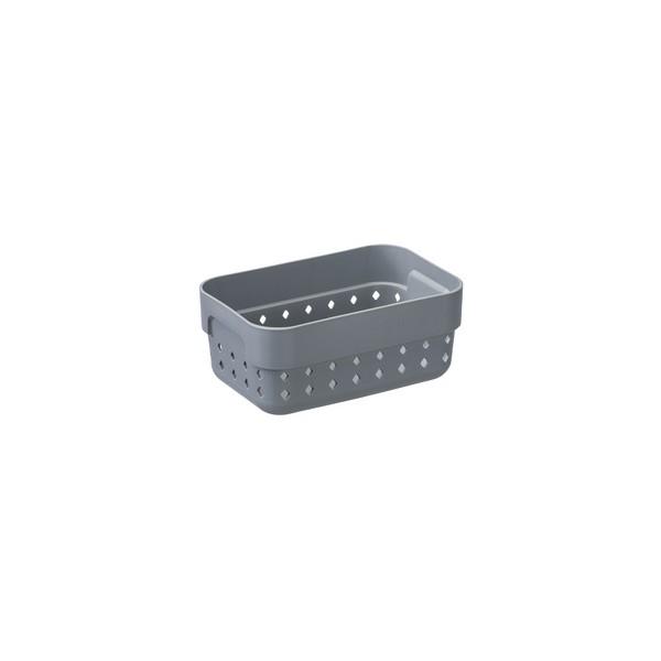 Corbeille de rangement SEOUL ORGANIZER S gris foncé - Plast Team   Corbeilles de Rangement