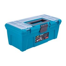Boîte à outils/de bricolage TOOL BOX bleu - Plast Team | Boîtes à outils