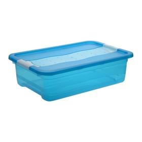 Boîte de rangement jouet cornelia 7 litres fresh-blue - Keeeper | Boîtes avec Couvercle
