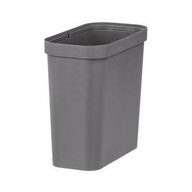 Insert pour boîte de rangement COLLECT 13 litres - Smartstore | Bacs de Rangement