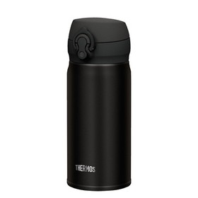 Bouteille isotherme Ultralight 0,35 l noir - Thermos